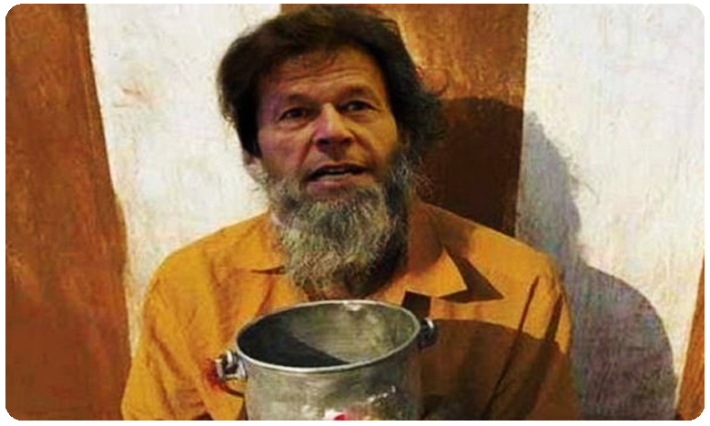 Google Shows Photo of Pakistan PM Imran Khan when Search for Bhikari, ఇమ్రాన్పై కసి: గూగుల్లో 'బికారి'..!