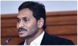 Cm Jagan review on floods from America