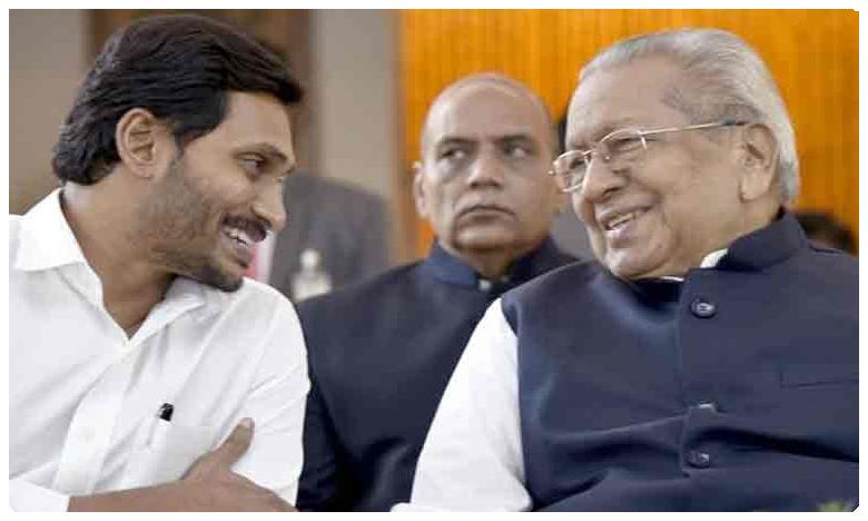 AP CM YS Jagan and Governor BishwaBhushan harichandan Srikrishna Janmastami wishes