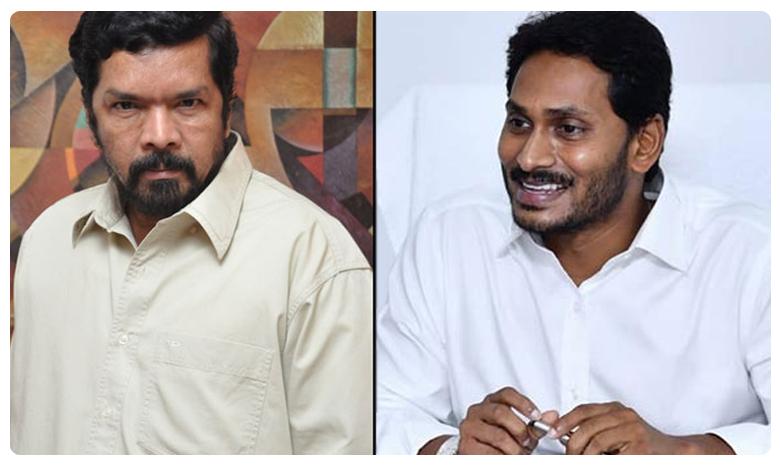 SVBC Chairman Prudhvi Raj Reacts On Posani Krishna Murali Comments, జగన్ కేబినెట్లోకి పోసాని.. నిజమెంత.?