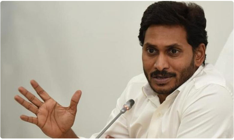 CM Jagan review on income source departments