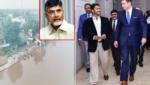 Bjp Leader Kanna Lakshminarayana Sensational Tweet on AP CM Jagan, Chandrababu