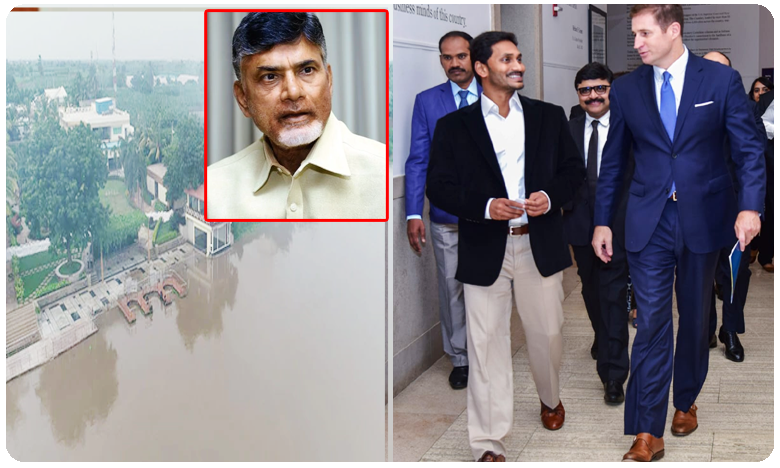 Bjp Leader Kanna Lakshminarayana Sensational Tweet on AP CM Jagan, Chandrababu