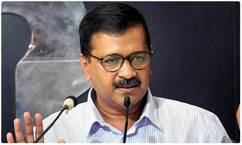 Kejriwal Offer, కేజ్రీవాల్.. కరెంట్కు ఇచ్చారండి 'క్రేజీ' నజరానా