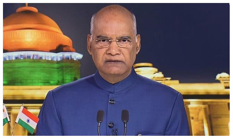 President Ram Nath Kovind Addresses The Nation, భారతీయులందరిదీ ఒకే కల.. జాతినుద్దేశించి ప్రసంగించిన రాష్ట్రపతి