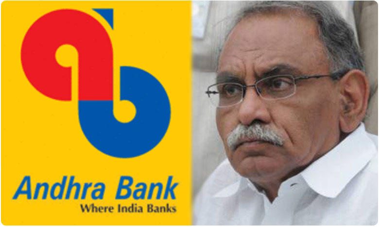 MP KVP request to centre on AndharaBank name change