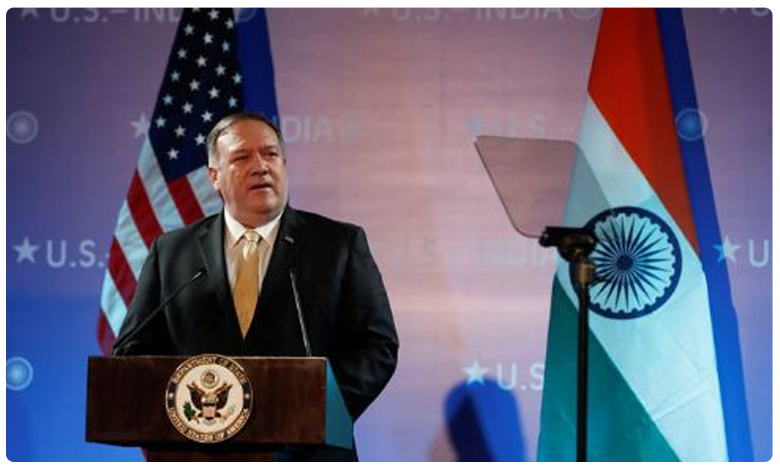 US working with India to help grow its economy: Mike Pompeo, భారత ఆర్థికాభివృద్ధికి కృషి చేస్తాం