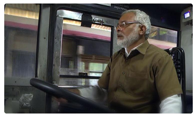 Modi RTC bus