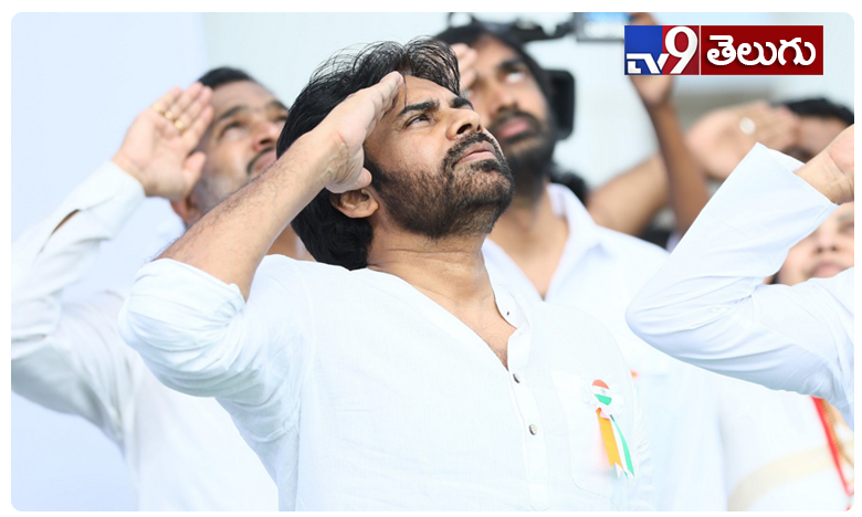 Images Of Pawan kalyan Flag Hoisting