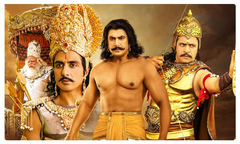 Kurukshetra Film Breaks KGFs Record