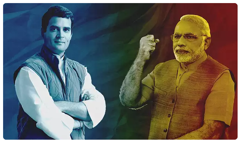 Rahul Gandhi Phone Call to Narendra Modi, ప్రధాని మోదీకి రాహుల్ గాంధీ ఫోన్.. ఎందుకంటే..!