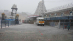 Heavy Rain in Tirumala Tirupati