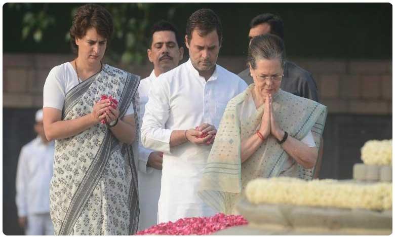 TRIBUTES PAID TO LATE PM RAJIV GANDHI BY SONIA GANDHI AND RAHUL GANDHI