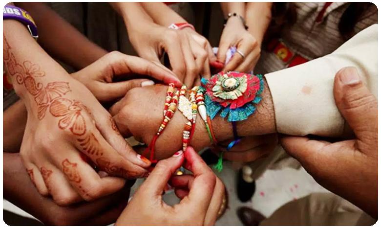 Raksha Bandhan 2019: This is How Indian Politicians Celebrate Rakhi, రక్షా బంధనంలో రాజకీయ నేతలు.. వెల్లువెత్తనున్న అభిమానులు