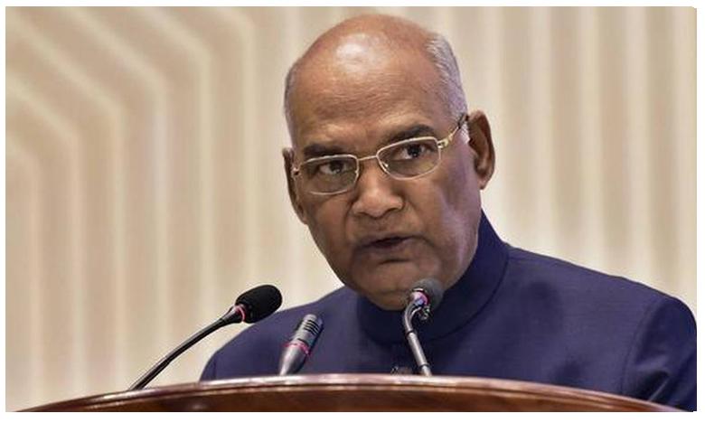 President gives nod to National Medical Commission act 2019, జాతీయ వైద్య కమిషన్ బిల్లుకు రాష్ట్రపతి ఆమోదముద్ర