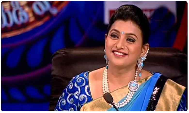 Is MLA Roja Making A Comeback Into Tollywood