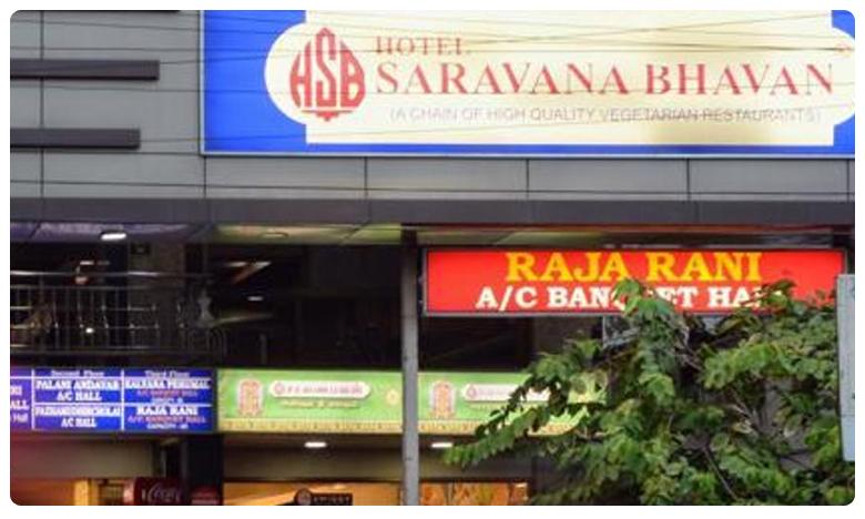 Sarvana Bhavan to pay compensation of Rs 1.10L to SC lawyer for mental agony, ఫుడ్ పాయిజన్… శరవణ భవన్పై 90 లక్షల దావా!