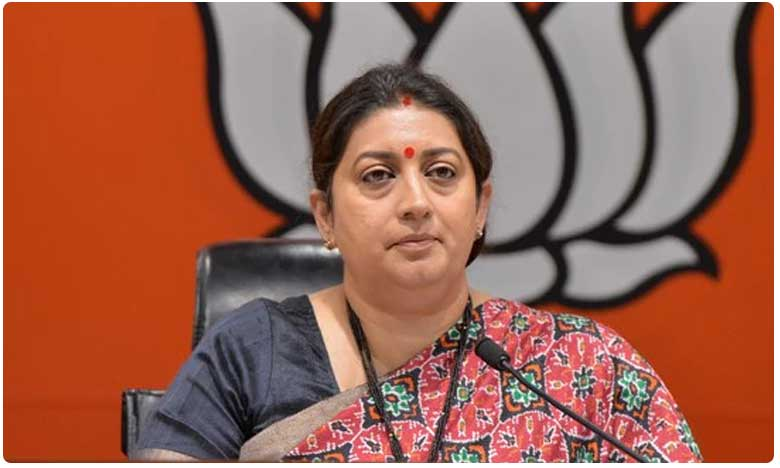 Rahul Gandhi is liked by Pakistan, cares little for tricolour: Smriti Irani