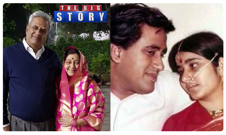 The Swaraj Love Story