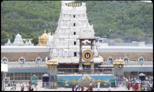 Huge Devotees rush at Tirumala Tirupati Temple