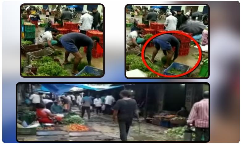 Merchants Washing Coriander With Drainage Water, డ్రైనేజీ వాటర్తో కొత్తిమీరను కడుగుతున్న వ్యాపారస్తులు