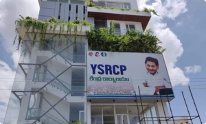 YCP New Office