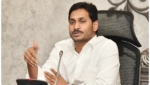 Man rushes to meet AP CM YS Jagan on stage during Independence Day celebrations