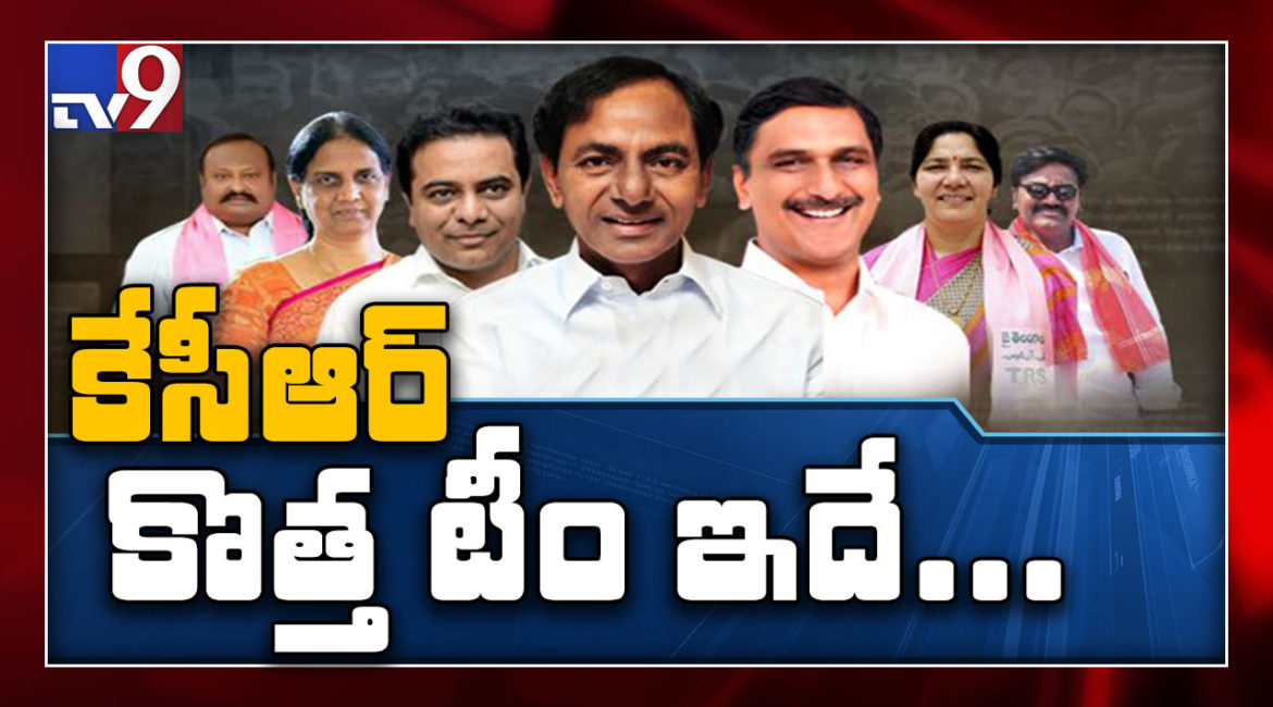 KCR cabinet expansion and ministers oath taking ceremony live updates
