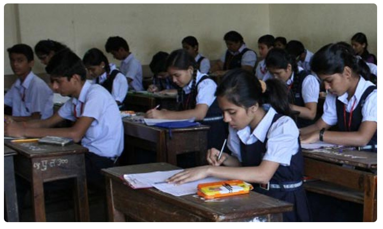 AP Govt Shocking decision on ssc exam question paper changes, ఏపీ విద్యాశాఖ మరో షాకింగ్ నిర్ణయం.. ఇకపై  బిట్ పేపర్ లేనట్టే