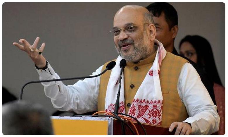 Centre will not touch Article 371: Amit Shah, కేంద్రం ఆర్టికల్ 371 జోలికి వెళ్ళదు: అమిత్షా
