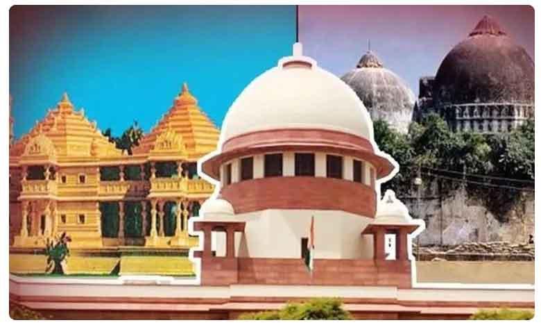 Ayodhya Ram Mandir Case Update, అయోధ్య కేసుపై సుప్రీం సంచలన నిర్ణయం