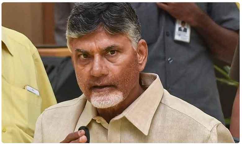 EX Cm Chandrababu Sensational Comments On YCP Government, ప్రజాస్వామ్యంలో ఇది ఒక చీకటి రోజు: చంద్రబాబు
