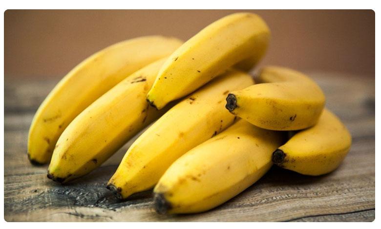 Health Advantages of Bananas, ఆరోగ్యానికిది అమృతఫలం.. బెన్ఫిట్స్ అన్నీ ఇన్నీ కావు…