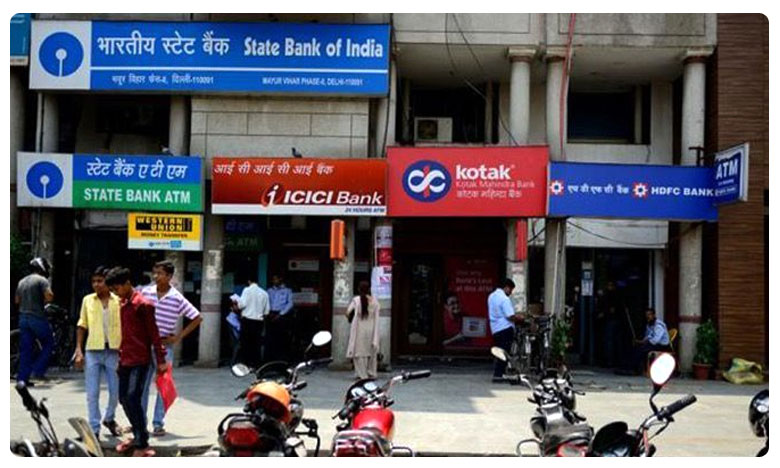 Bank Unions Called For Strike On Sept 26 And 27, And Another Four Days Effect Banking Services