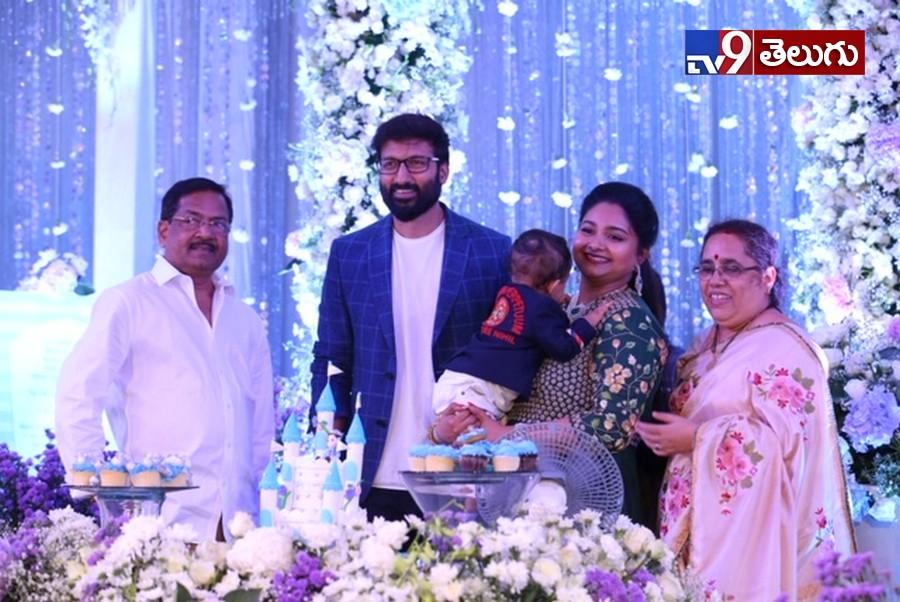 Gopi Chand Son Birth Day Celebrations, గోపిచంద్ తనయుడి పుట్టినరోజు వేడుకలో ప్రముఖులు