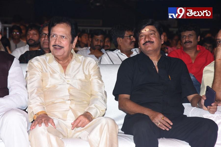 Telugu Cinemahotsavam Event Photo Gallery, అంగరంగ వైభవంగా తెలుగు సినీ  'రజతోత్సవం'