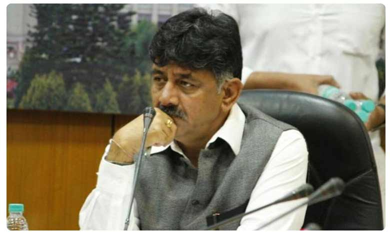 ED arrests Congress leader DK Shivakumar in connection with money laundering case
