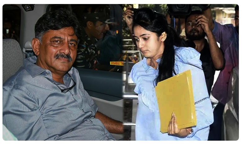 DK Shivakumars daughter Aisshwaryas net worth grew from around Rs. 1 crore in 2013 to over Rs. 100 crore in 2018, మనీ లాండరింగ్ కేసులో ఈడీ ఎదుట తండ్రీ కూతుళ్లు !