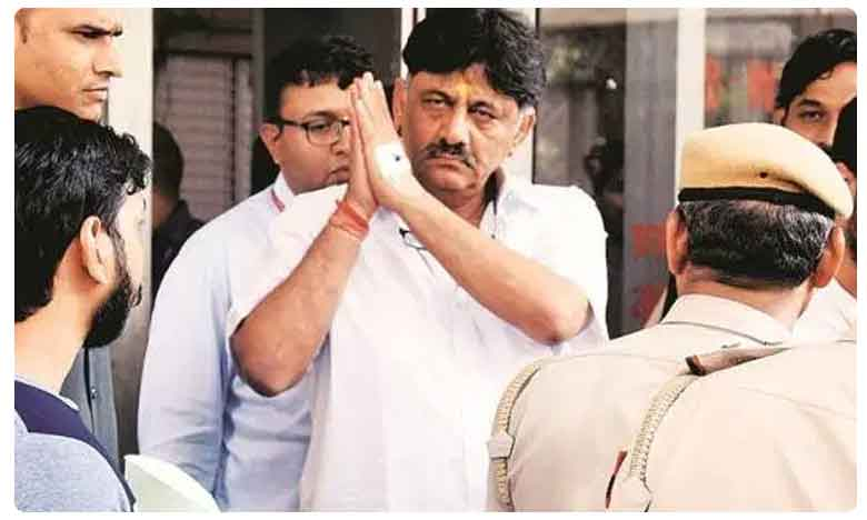 Delhi court extends DK Shivakumar's ED custody by 5 days in money laundering case