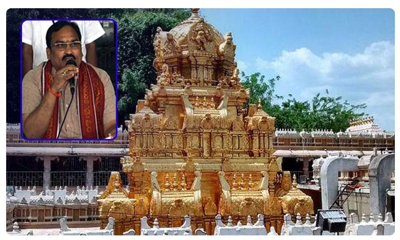 Vijaywada Temple