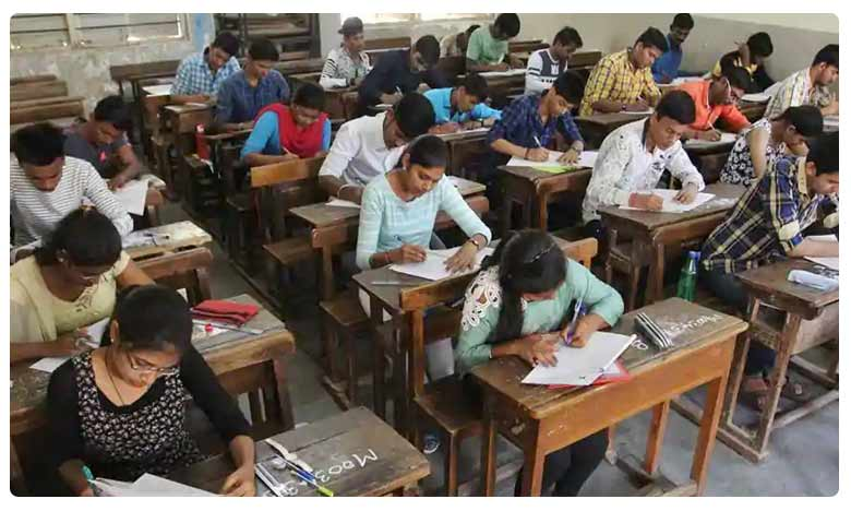 Key Suggestions for Village and Ward Secretariat exam candidates, గ్రామ, వార్డ్ సచివాలయం పరీక్షకు హాజరయ్యే అభ్యర్థులకు సూచనలు