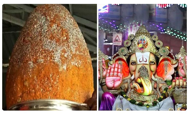Film Nagar Ganesh Laddu Breaks the cost of Balapur Laddu, బాలాపూర్ రికార్డులు అధిగమించిన ఫిలింనగర్ లడ్డూ!