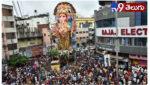 GHMC Spents 20 Crore for Ganesh immersion, రూ.20 కోట్లతో నిమజ్జన ఏర్పాట్లుః జీహెచ్ఎంసీ