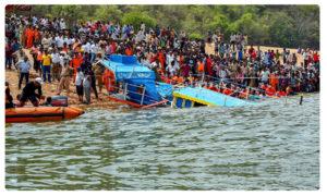 Godavari Boat ccidnt