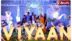 """Kajal Special Song With Allu Arjun, బన్నీతో స్పెషల్ సాంగ్.. ఎవరా """"లక్కీ గాళ్"""""""