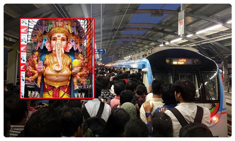 Hyderabad metro creates New Record, ఖైరతాబాద్ గణేష్ ఎఫెక్ట్.. రికార్డులు బ్రేక్ చేసిన మెట్రో..