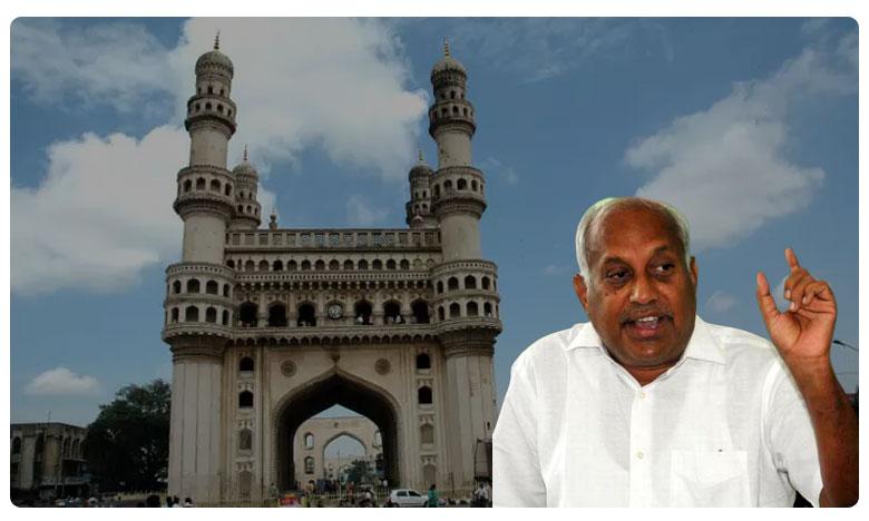 Hyderabad to turn Union Territory, హైదరాబాద్ కేంద్రపాలిత ప్రాంతం కాబోతోంది: మాజీ ఎంపీ