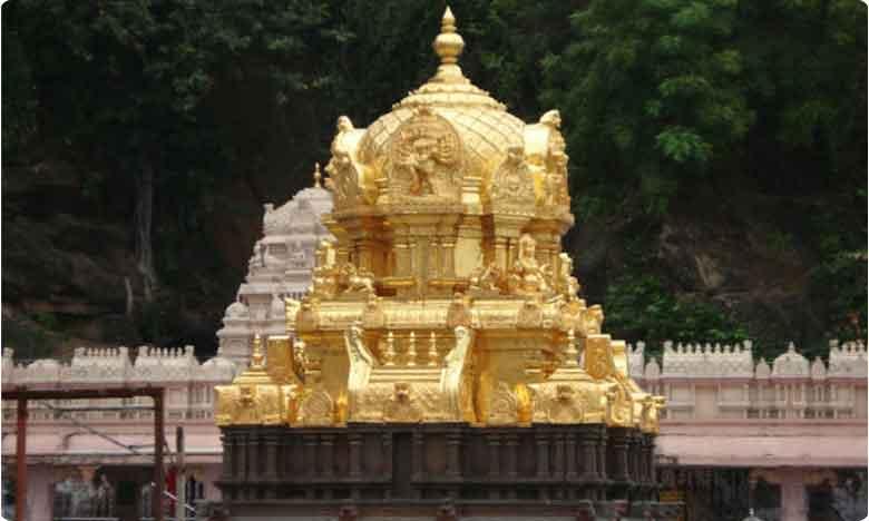 , ఆంధ్ర ప్రదేశ్