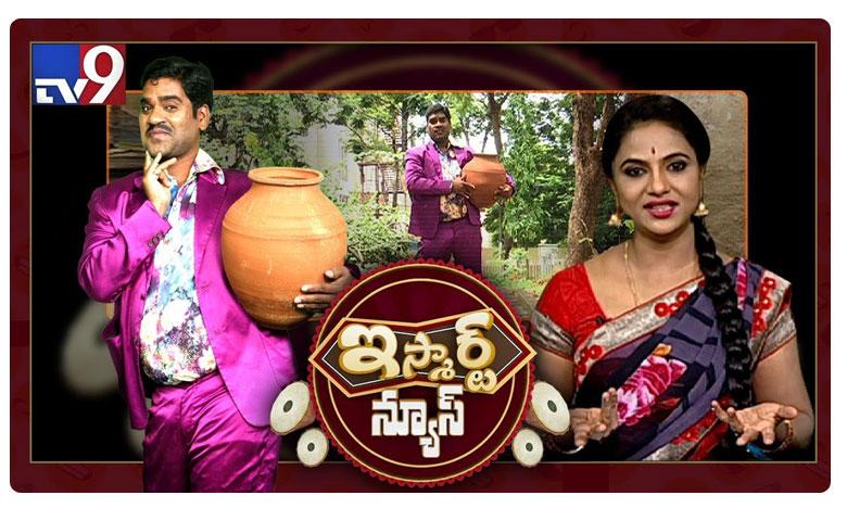 iSmart Sathi Comedy King Special - TV9, శోభన్ బాబు స్టైల్లో 'ఇస్మార్ట్ సత్తి'.. కామెడీ అదుర్స్!