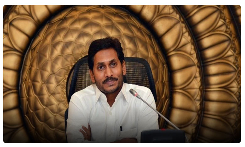 CM YS Jagan Mohan Reddy responds to student letter over boycott